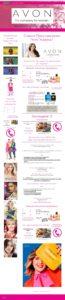 Avon дистрибьютер косметики эйвон губная помада леди розовый персик
