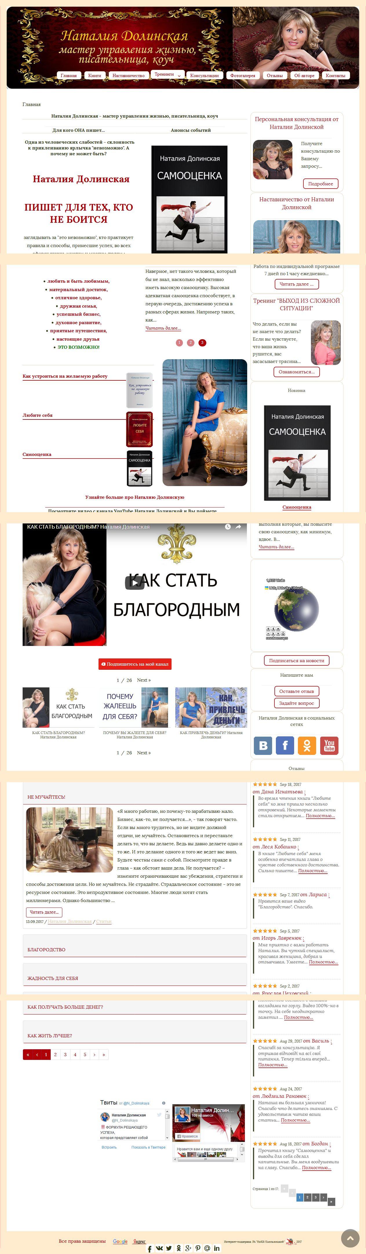 НиКК . Создание разработка сайта, продвижение, раскрутка сайтов, контекстная реклама. Рекламное агентство интернет маркетинг. Заказать сайт , seo оптимизация, seo продвижение, создание интернет магазина, реклама в интернете.