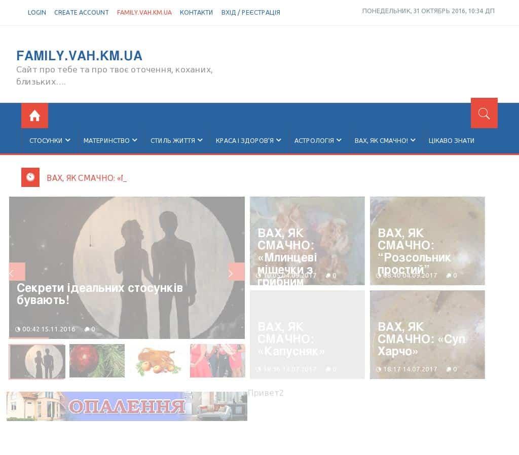 family сайт