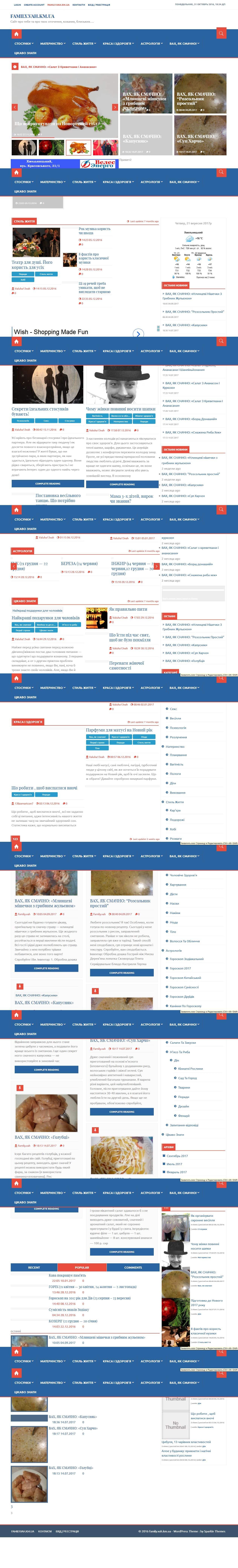 НиКК Хмельницкий. Создание разработка сайта, продвижение, раскрутка сайтов, контекстная реклама. Рекламное агентство интернет маркетинг. Заказать сайт в Хмельницком, seo оптимизация, seo продвижение, создание интернет магазина, реклама в интернете.