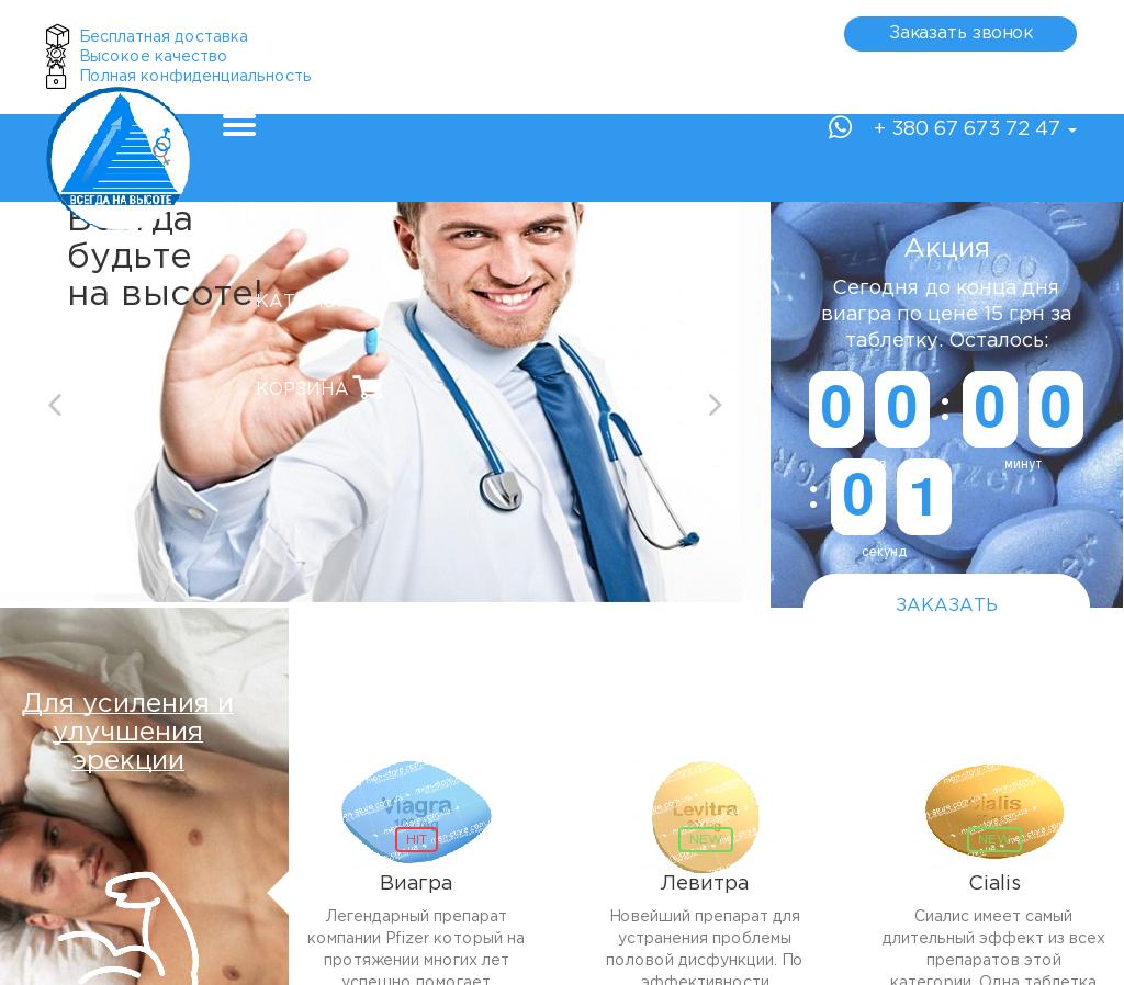 "Online Pharmacy ""Best Choice"""