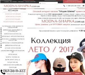 Оптовый интернет-магазин «Модна Шапка»