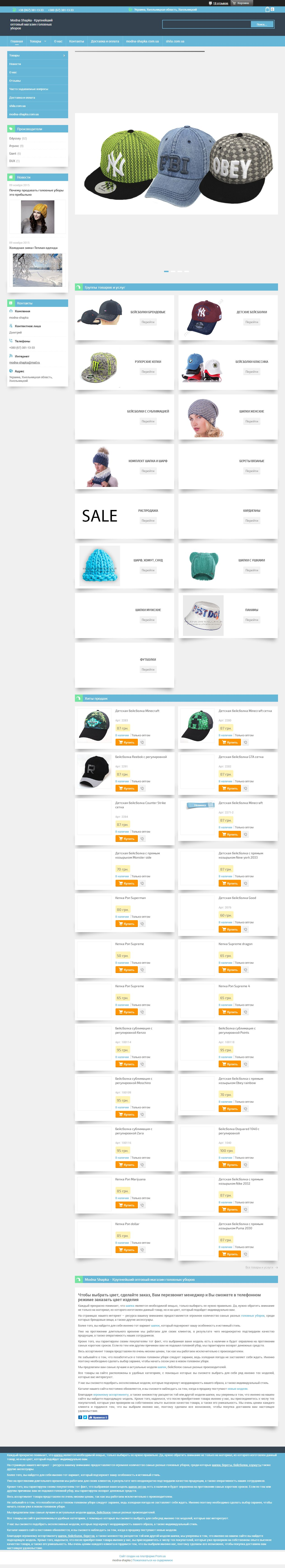 Creation site development, promotion, site promotion, contextual advertising. Advertising agency internet marketing. Order a website, SEO optimization, SEO promotion, creation of an online store, advertising on the Internet.