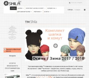 Shila tm manufacturer of knitwear