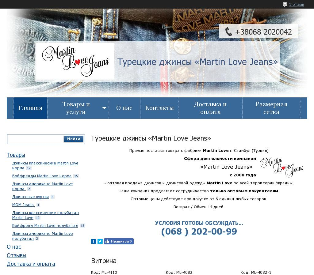 "Turkish jeans ""Martin Love Jeans"""