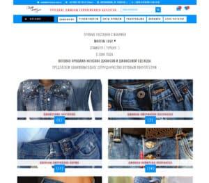 Турецкие джинсы Martin Love Jeans