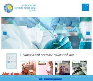 Подільський науково-медичний центр (ПНМЦ)