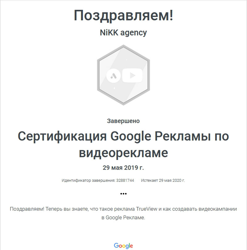 Дать рекламу фирмы в интернете создание сайтов лучшие конструкторы