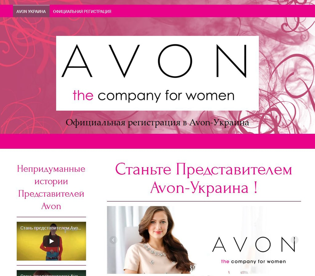 Distributor Avon