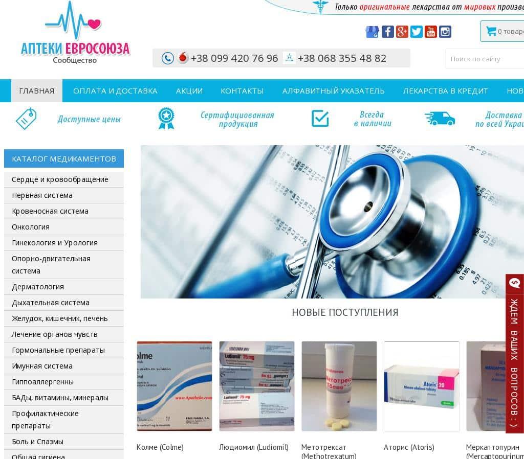 Pharmacy online Community of Pharmacies of the European Union