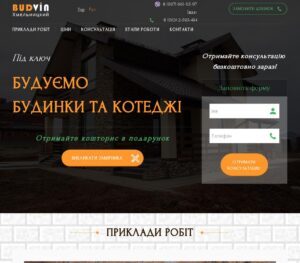 Construction company BudVin