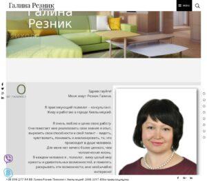 Psychologist Galina Resnik