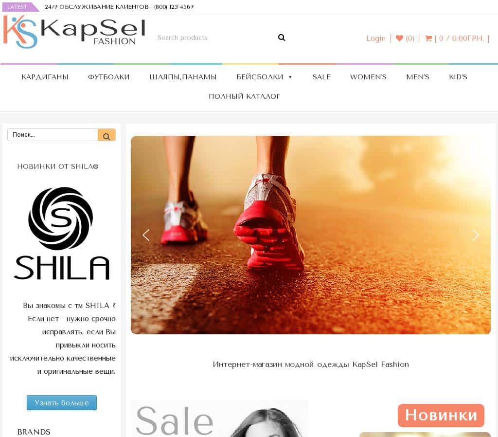 Online Clothes Store KapSel Fashion