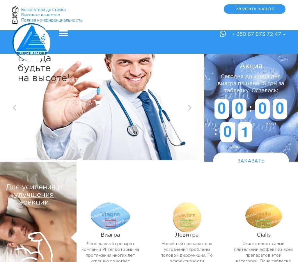 "Online Pharmacy ""Best Choice"""