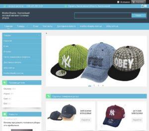 Modna Shapka – shop of hats