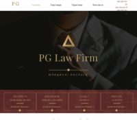 PG Law Firm