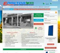 Центр Енергозбереження Електра ЕКО