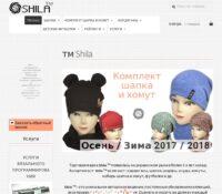 Shila тм производитель трикотажных изделий