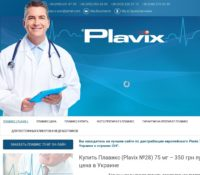 Дистрибюция Plavix в Украине