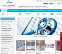 Аптека онлайн Сообщество «Аптеки Евросоюза»