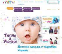 Детская одежда от SuperKids Украина